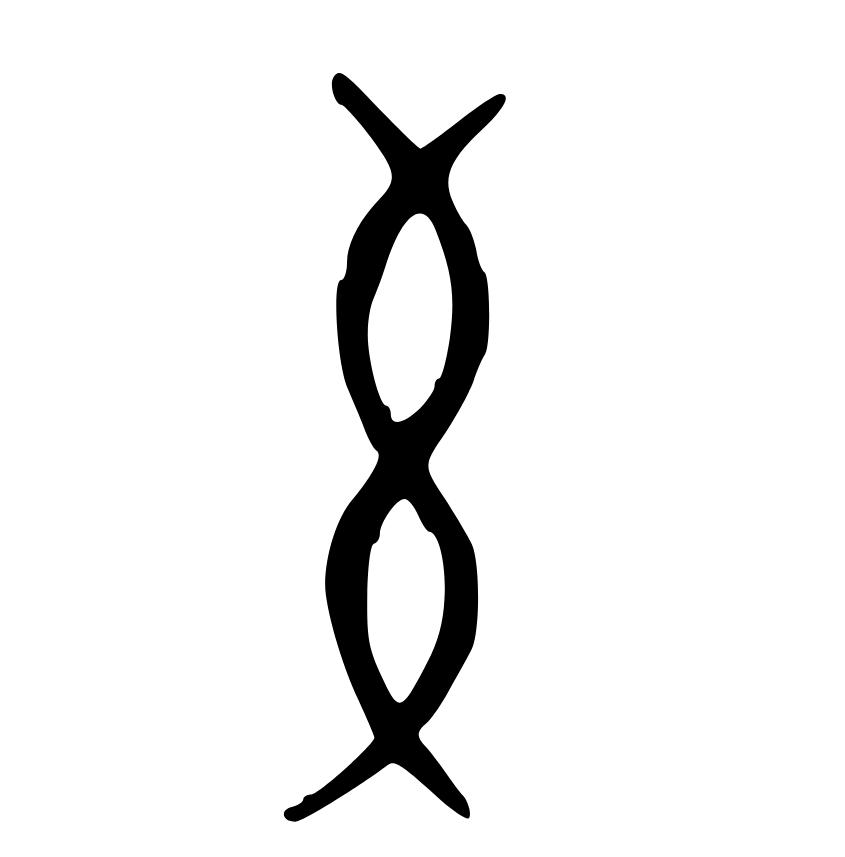 Etymological origins for the kanji for thread, yarn.