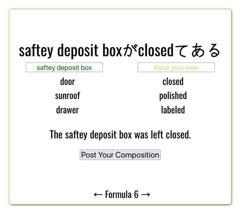 Japanese Complete's visual composing tools give you an accelerated path to fluency and comprehension of Japanese grammar and sentence structure.